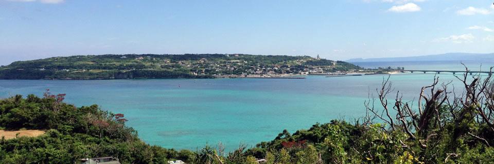 東シナ海の水平線を眺めながら沖縄の休日……